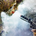 Filmposter Guardians of the Earth